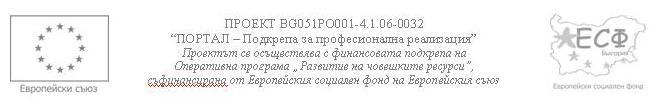 Viz bg 1