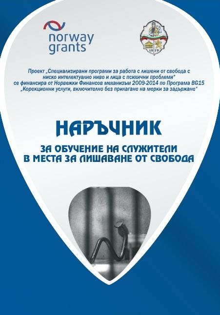 N-Koriza 180 1 17.10.2016